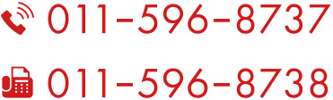 株式会社フジテックサービスの電話番号